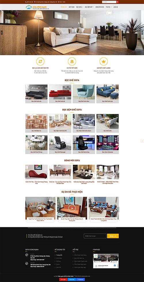 Mau-web-site-sofa
