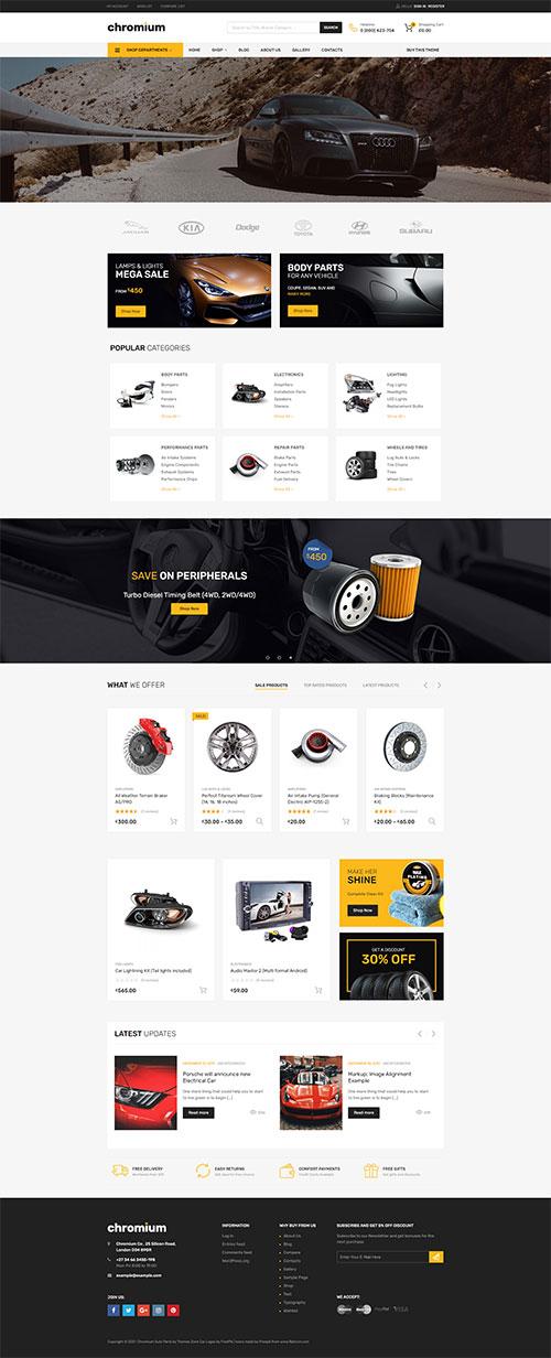 Thiết kế website Bán Phụ tùng ô tô Đẹp Chuyên Nghiệp 05