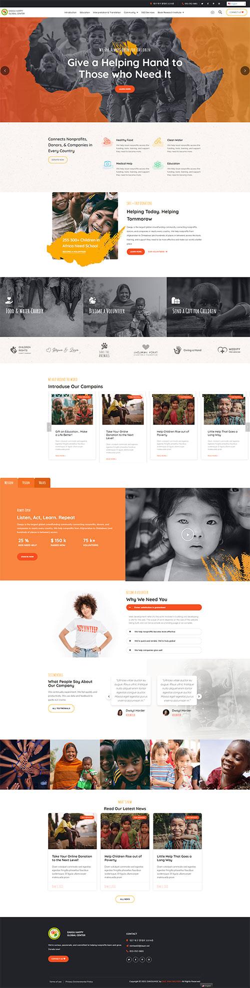 Mẫu-website-Khóa-đào-tạo,-tình-nguyện-viên,-Thư-viện-sách