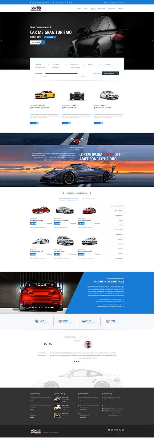 Thiết-kế-website-Phụ-tùng-ô-tô-chuyên-nghiệp-02